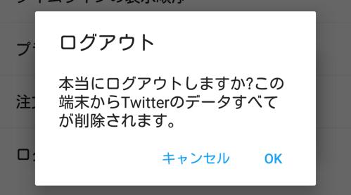Twitterアカウント01