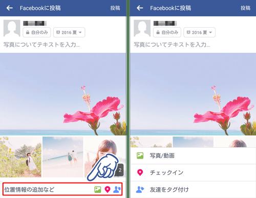 Facebookアルバム11