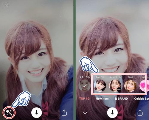 looks使い方10