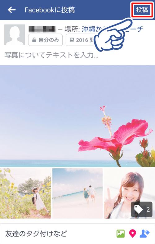 Facebookアルバム12