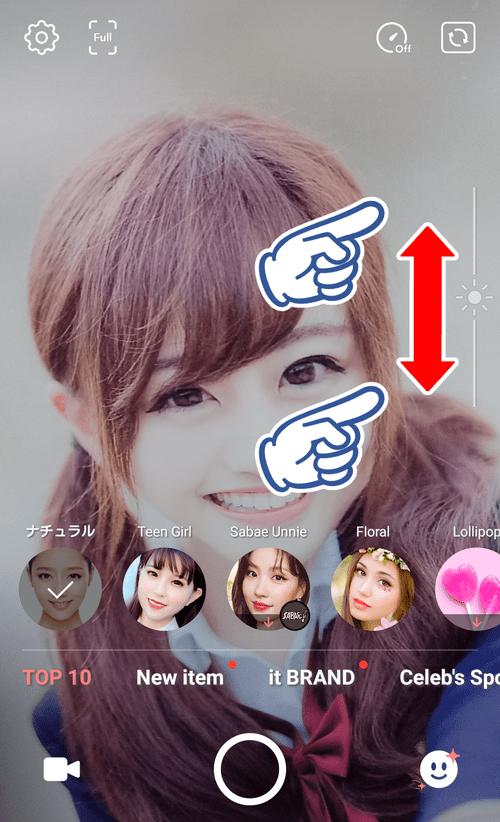 looks使い方03