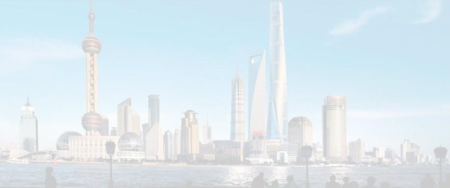 APC I Shanghai