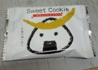スイートクッキー。(TKST君からお土産)