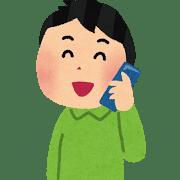 【iPhone】携帯電話一度(一回)で繋がらない