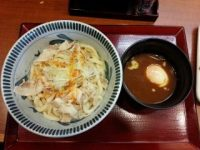 【孤高のグルメ】楽釜製麺所「魚介系濃厚スープの肉つけうどん」