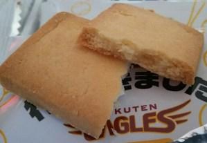 BNDIさんのお土産 「仙台へ行ってきましたミルククッキー」