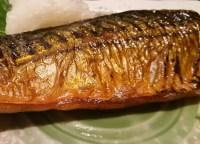 【孤高のグルメ】味の民芸「十八穀米の焼き魚 和定食」