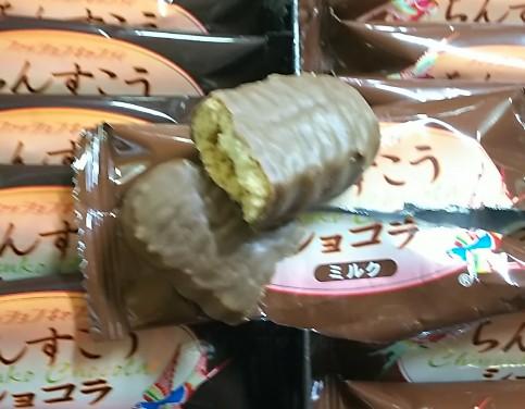 【TKST君】沖縄お土産「ちんすこうショコラ」