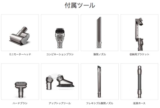スクリーンショット 2015-10-15 11.51.59