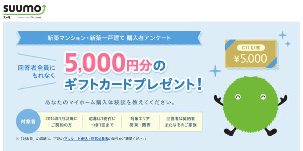スクリーンショット 2015-12-24 0.16.30