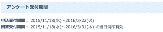 スクリーンショット 2015-12-24 0.39.46
