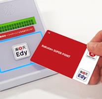 Edy-Rポイントカード,楽天