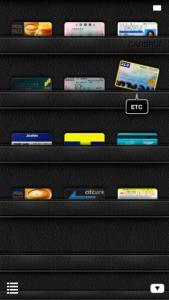ポイントカード,管理,アプリ,iphone