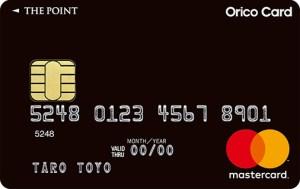 Orico Card THE POINT オリコカードザポイント 主婦 クレジットカード