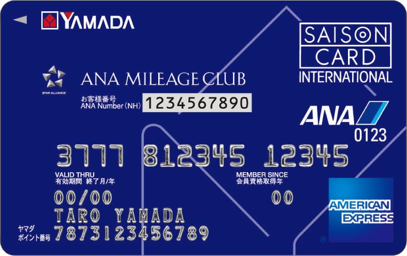 » ヤマダ電機でクレジットカード払いは損!?現金払いよりも得する方法