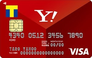 Yahoo!JAPANカード 主婦 クレジットカード