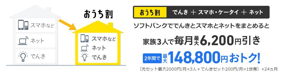 2016-02-18_14h12_36