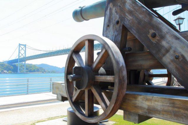 関門橋と長州砲