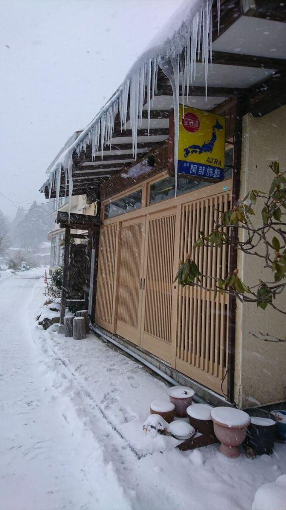東北の冬の自炊湯治宿