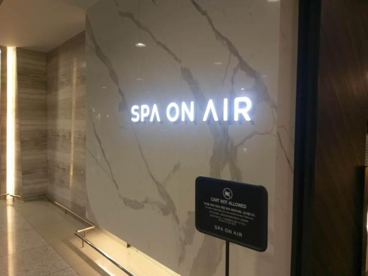 スパオンエアーの玄関