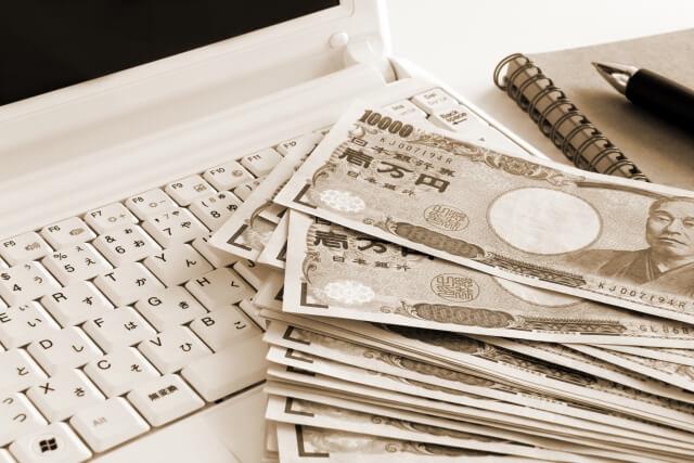 ネットでお金を稼ぐ方法