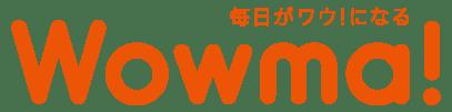 Wowma!ロゴ