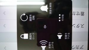 iPad 消音