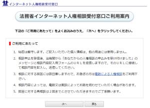 SnapCrab_No-0019