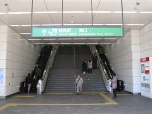 JR鶴見駅東口