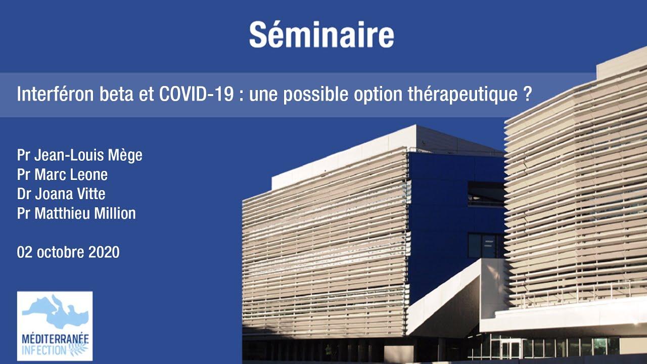 Séminaire - Interféron bêta et COVID-19 : une possible option thérapeutique ?