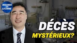 La mort d'un célèbre chirurgien chinois ; Chine l'adm. Biden poursuit la politique de Trump
