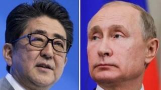 La relation russo-japonaise (Partie 1/2). 27.07.2021.