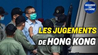 Plusieurs jugements et arrestations à Hong Kong ; Marco Rubio s'exprime sur les révoltes de Cuba