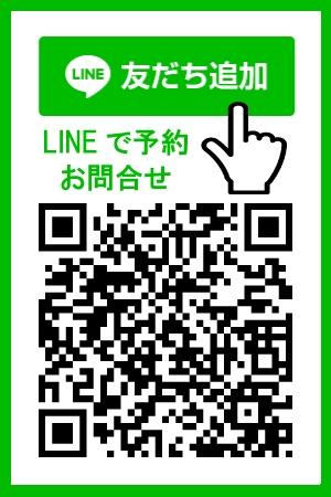 大阪整体LINE予約バナー03