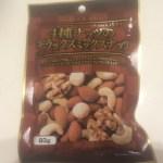 LAWSON 4種のデラックスミックスナッツ