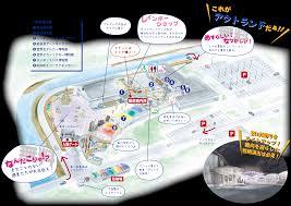 創造広場「アクトランド」 園内マップ