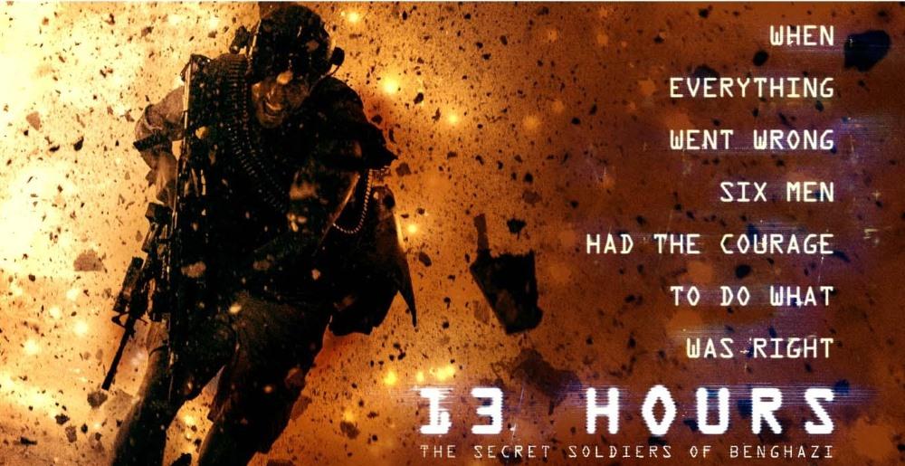 【13時間 ベンガジの秘密の兵士/13 Hours】実際にあったアメリカ在外公館襲撃事件をリアルに描いた映画