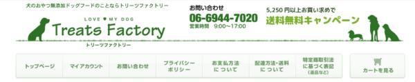 スクリーンショット 2015-06-22 午後8.24.57