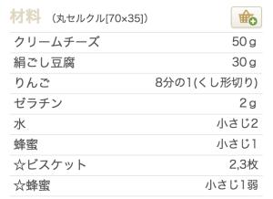 スクリーンショット 2015-06-21 17.29.17
