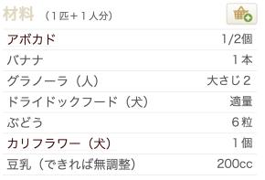 スクリーンショット 2015-12-04 午後3.42.31