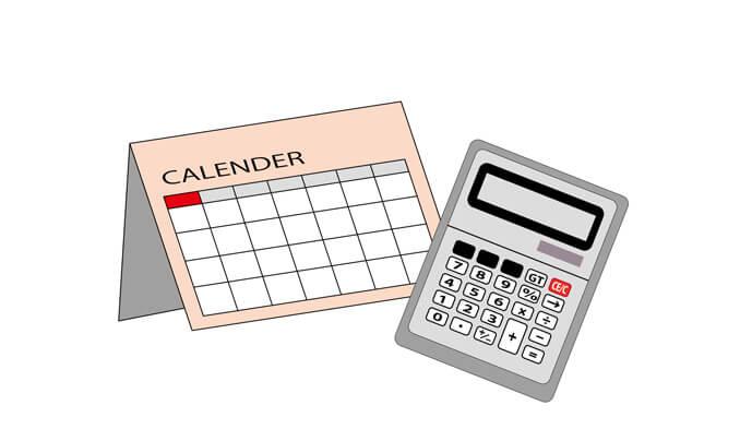 株主優待を受けるなら必ず知っておきたい!権利確定日と権利落ち日