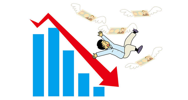 株式投資のリスクって?