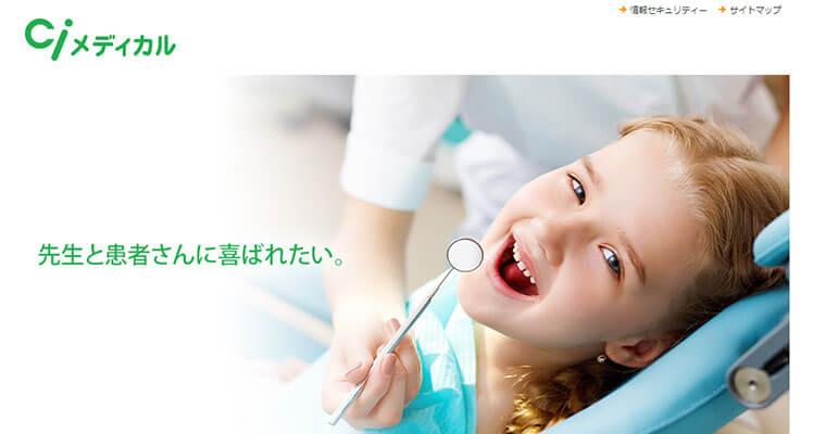 歯愛メディカル(3540)のサムネイル