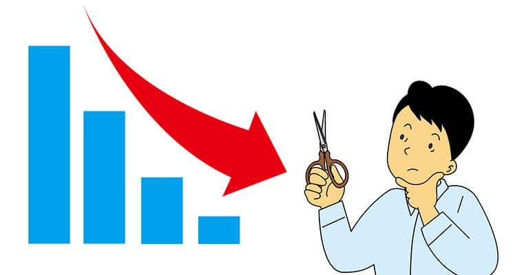 損切りとは?株の損失から新たな投資チャンスを生むテクニック