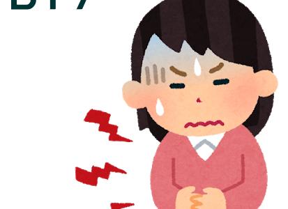 BT7基準値(判定日)