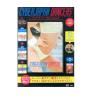 DVD>CYBERJAPAN DANCERS エクササイズDVD BOOK