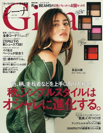 雑誌付録,Gina増刊号,Ray BEAMS,