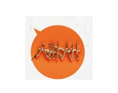 otona MUSE 2018年 1月号付録:AHKAH 本格レザー長財布。
