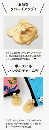 otona MUSE(オトナミューズ) 2018年 3 月号 雑誌 – 2018/1/27
