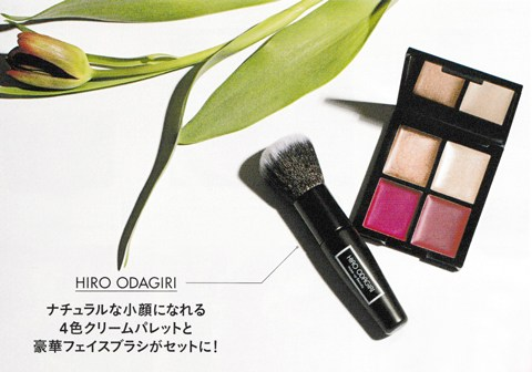 SPRiNG(スプリング) 2018年 4 月号付録:小田切ヒロ×4色クリームパレット&小顔ブラシ